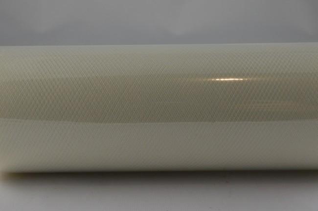 88016 - 150mm Cream Coloured Nylon Tulle Fabric (10 Metres)