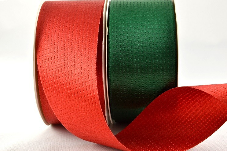 38mm Colour Lined Woven Ribbon x 4 metres!!
