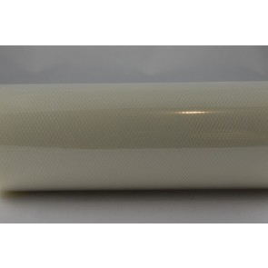 88016 - 150mm Cream Coloured Nylon Tulle Fabric (10 Metres)